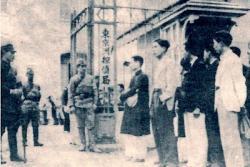 Phút Thăng Hoa - CH 1: Hà Nội, những ngày đầu năm Ất-Dậu 1945